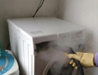惠东 博罗 惠城专业冰箱清洗 洗衣机、饮水机等清洗