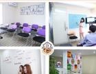 中山石歧韩语培训学习-利恩外语培训中心