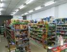 陶瓷城对面小区门口第一家 百货超市 商业街卖场