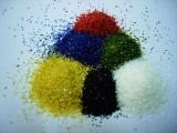公司供应优质表面处理材料彩色玻璃砂