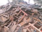 沈阳废铁 废旧设备回收
