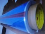 南京3M8902藍色高溫聚酯膠帶