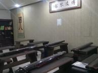 博陵琴馆 古琴古筝笛子葫芦丝二胡琵琶乐器培训