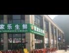 杭州地铁口新建店面出售