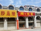 房媒婆 上海街新东方烹饪学校对面盈利快餐店铺转让