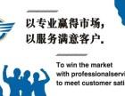 专业LOGO/海报/包装/宣传品/KT板/VI/电商设计
