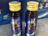 南京贴牌代工,蓝莓液体饮料
