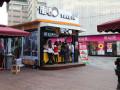 烧烤冷饮加盟连锁 街吧奶茶 加盟热饮小店致富唯一选择
