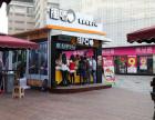 全国十大奶茶加盟店 冷饮加盟十大品牌 街吧奶茶 致富好选择