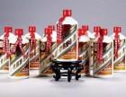 泉州高价回收30年50年礼盒茅台酒,郎酒汾酒剑南春