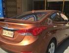 现代伊兰特 朗动2013款 1.6 自动 DLX 尊贵型 车河二