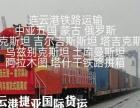 乌兹别克斯坦铁路运输塔什干、丘库尔赛铁路集装箱运输