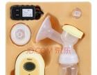 新贝 9档电动吸奶器 带按摩 吸力大低价出售