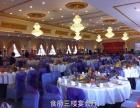北京千人会议场地节日优惠预订毗邻首都机场 交通便利