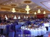 北京千人会议场地预订多功能温泉度假村