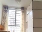 可短租金海世纪城一室一厅带家具家电精装出租