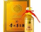 许昌诚信高价回收15年30年50年茅台酒瓶