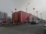 大港气球充气,拱门气模,立柱架子