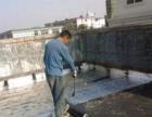 清远防水专业防水补漏30年经验漏水不收钱房屋改造