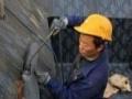 专业防水维修补漏