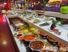 韩国自助烤肉加盟果木炭自助烤肉加盟专业烤肉加盟