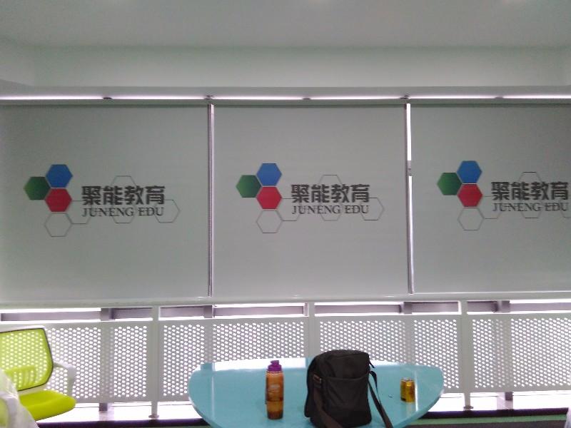 太平桥窗帘厂家定做各种会议室遮光窗帘,办公室遮光窗帘
