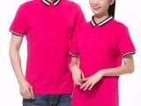湖南圆领衫设计制作厂郴州T恤衫加工制作厂湖南价格T恤衫