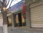 川味餐饮面食火锅店