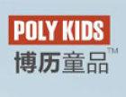 博历童品POLY童装加盟