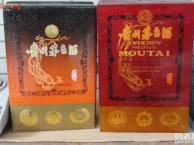 河东 回收泸州老窖特曲--秦皇岛长期回收名烟名酒五粮液