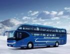 客車)常州到成都)大巴汽車(發車時間表)幾個小時到+票價多少