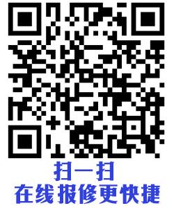 欢迎进入~!北京三邦燃气灶-(各中心)售后服务总部网站电话