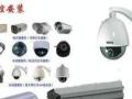 专业监控安装 弱点工程 综合网络布线