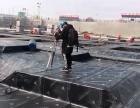 防水補漏堵漏 房屋漏水維修 本地師傅 專業正規誠信包不漏