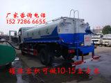 环保降尘煤炭工地7.8吨洒水车