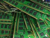 北京长期服务器回收拆机内存回收