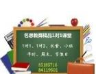 老实验中学附近 初二英语辅导机构