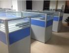 低价出售全新屏风办公桌钢架式工位桌职员桌会议桌办公椅等