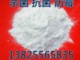 粉末防腐剂 淀粉胶防腐剂