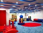 美吉姆国际儿童教育中心