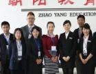 朝阳外语学校日本、韩国、新加坡留学正在热招中