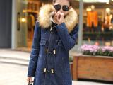 秋冬新品上市韩版加厚牛角扣直筒超大毛领百搭中长款牛仔外套 女