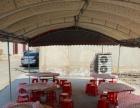 红白喜事包桌帐篷 户外流动餐厅 广告帐篷 豪华客篷