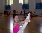 拱墅区康桥附近哪里有专业的少儿舞蹈城北中心