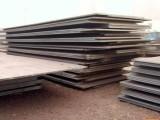 20CrNiMoH钢板圆钢钢管-价格