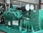 二手柴油发电机出售 维修 保养 出租