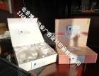 北京海淀画册设计印刷名片设计印刷手提袋设计印刷台历设计印刷