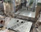 丹东混凝土切割静力拆除水钻打孔电锤打孔