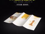 洛阳印刷,洛阳印刷厂,洛阳名片彩页画册手提袋印刷