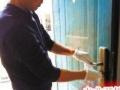专业提供24小时上门开锁、修锁、换锁,价格合理